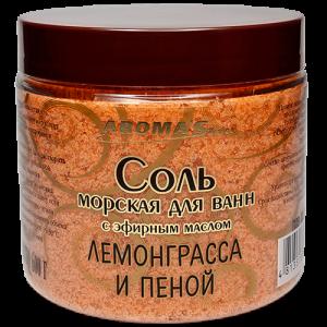 Соль для ванн с эфирным маслом можжевельника и пеной