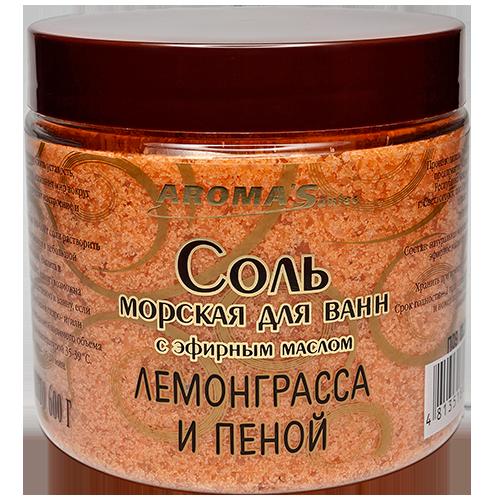 Соль для ванн с эфирным маслом лемонграсса и пеной