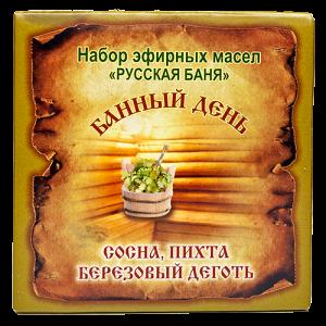 Набор эфирных масел «РУССКАЯ БАНЯ»
