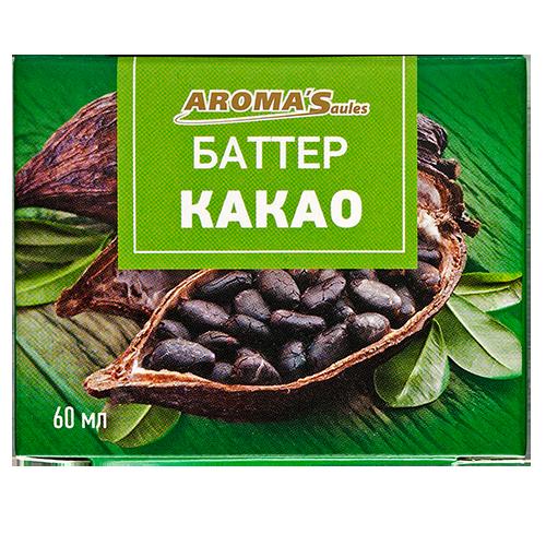 Масло твердое растительное косметическое «Какао»