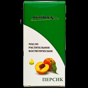 Растительное масло Персик