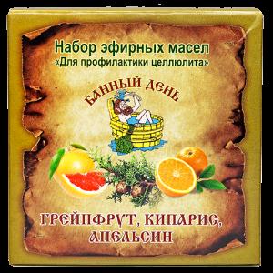 Набор эфирных масел «АНТИЦЕЛЛЮЛИТНЫЙ»