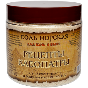 Соль морская для ванн и бань «Рецепты Клеопатры»