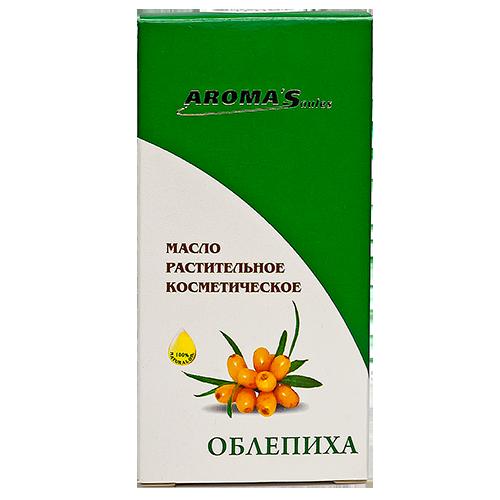 Растительное масло Облепиха