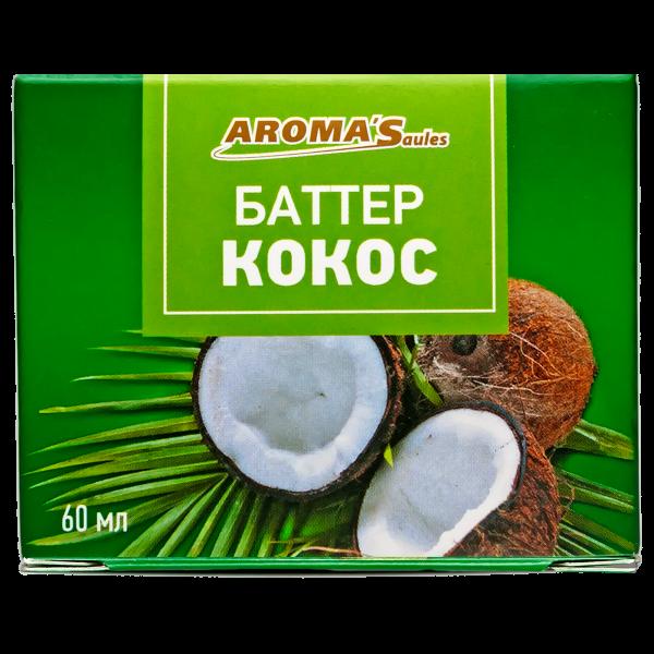 Масло твердое растительное косметическое «Кокос»
