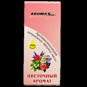 Аромакомпозиция эфирных масел «Цветочный аромат»
