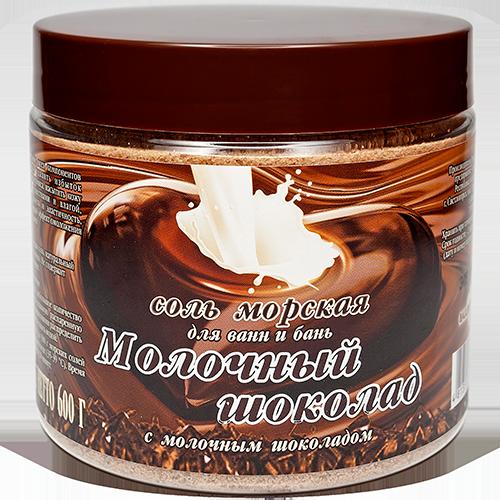 Соль морская для ванн и бань «Молочный шоколад»