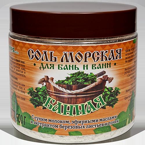 Соль морская для ванн и бань натуральная «Банная»