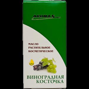 Растительное масло Виноградная косточка