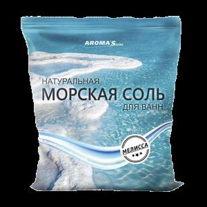 Соль морская для ванн натуральная с мелиссой