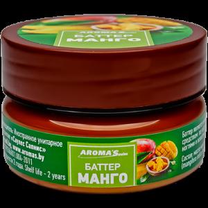 Масло твердое растительное косметическое «Манго»
