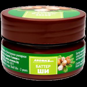 Масло твердое растительное косметическое «Ши»